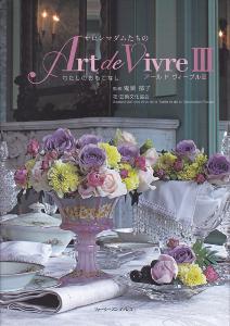 book2014_l