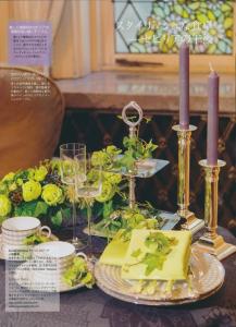 小野 麗奈(テーブル&フラワー作品)