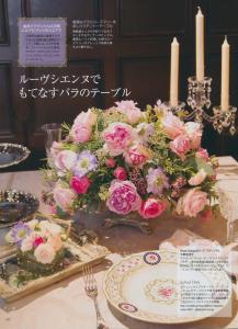 大野 奈津子(テーブル&フラワー作品)