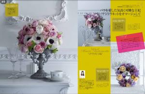20160215book01